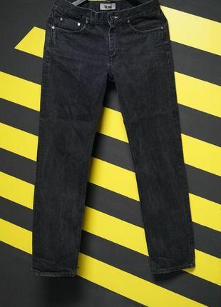 Зауженные серые джинсы с потертостями