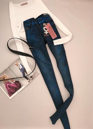 Нереальные блестящие джинсы скинни металлик с напылением coolcat