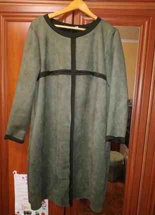 Стильное платье трапеция р.54