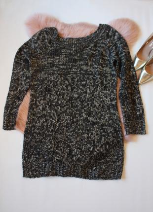 Меланжевый серый свитер с люрексом george (к036)