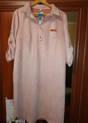 Стильное замшевое платье-рубашка р. 52-54