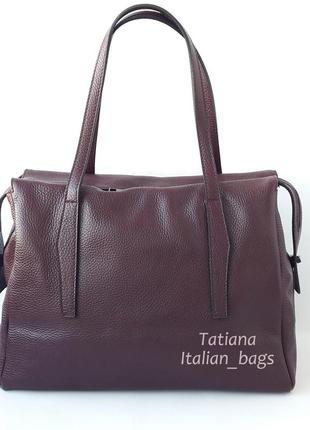 Стильная кожаная сумка с удобными ручками, бордо. италия