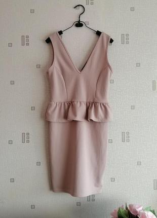 Кремовое платье с баской new look