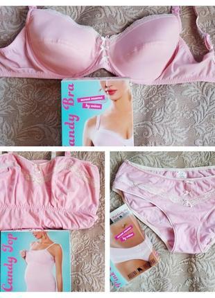 Комплект для кормления и беременных, лифчик,рубашка ночная и трусики,польское белье mitex