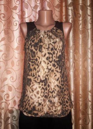 Трикотажная леопардовая майка next