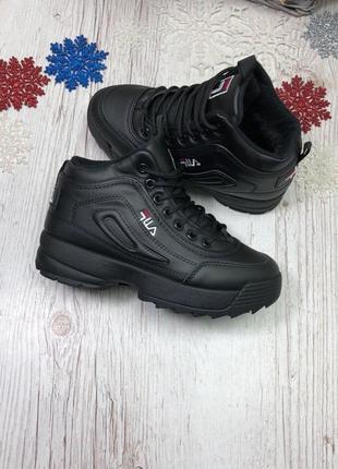 Зимові кросівки філа 36-40, цена - 600 грн,  17393629, купить по ... 791bc6478cc