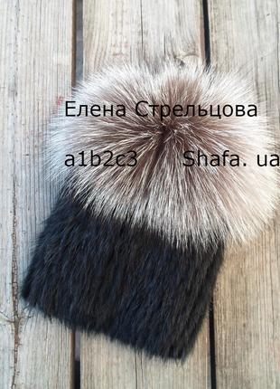 """Шикарная,меховая шапка на вязаной основе """"парик"""", ондатра + чернобурка,натур мех"""
