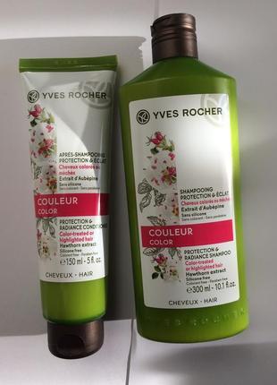 Набір захист і блиск фарбованого волосся шампунь + бальзам
