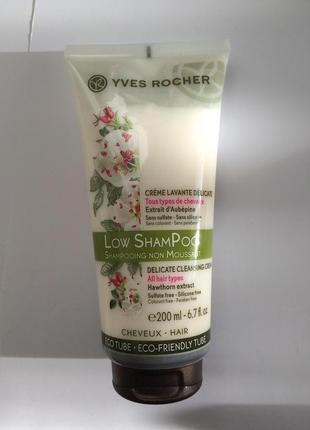 Крем-шампунь low shampoo 200мл