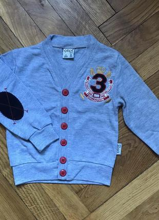 Свитер, кофта, реглан, пуловер с налокотниками