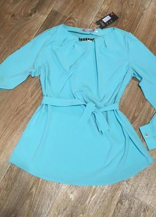 Блуза мятна/бирюзовая блузка/рубашка