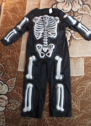Новогодний костюм кощея