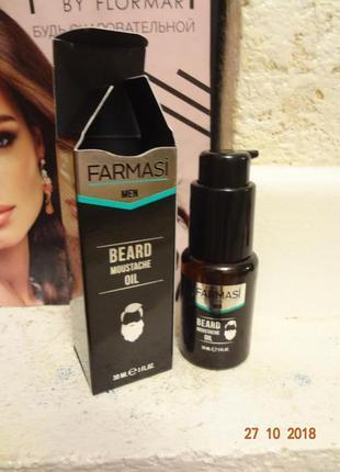 Масло для волос, бороды и усов farmasi , фармаси