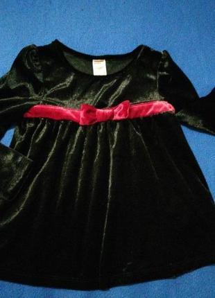 Бархатное нарядное платье