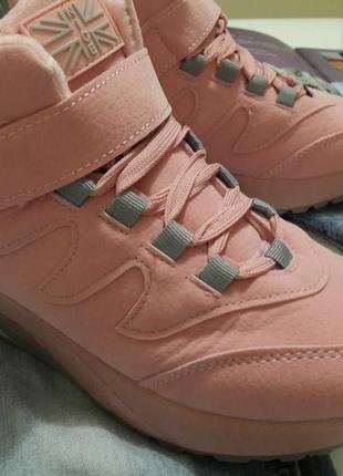 Кроссовки замшевые розовые