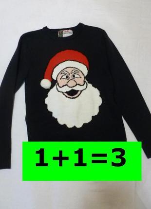 1+1=3 новый год!!! свитер с дедом морозом cedarwood state