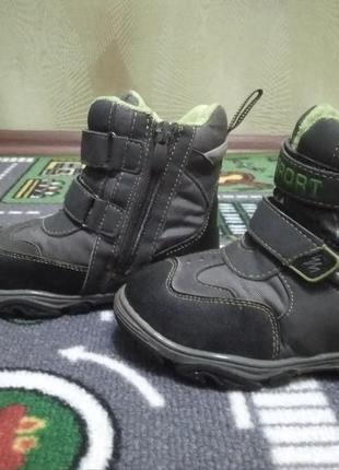 Детские зимние ботинки sport kids