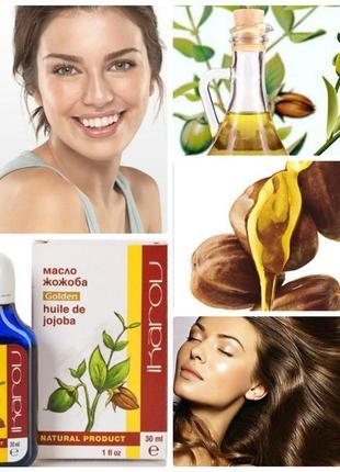 100% натуральное масло жожоба 30 мл, болгария (для лица, волос)