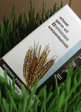 100% натуральное масло зародышей пшеницы, 60 мл, болгария