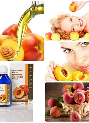 Высококачественное персиковое масло!!! 55 мл, болгария, ikarov