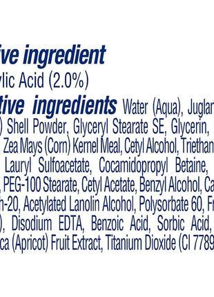 Самый лучший скраб для лица st. ives acne control 170 г абрикосовый из сша5 фото