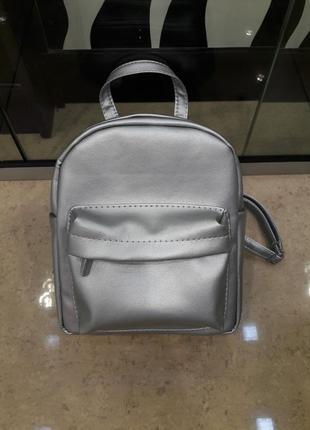 Женский рюкзак sambag брикс ssh серебренный для прогулок, учебы, спортзала