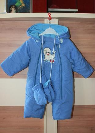 Термокомбинезон теплый комбинезон зимний куртка костюм варежки топы