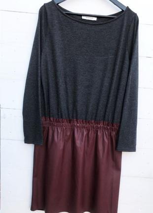 Стильное платье,футляр/серого-бордового цвета!
