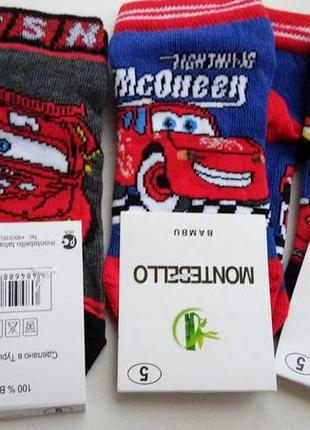 Комплект носков на мальчика 3-4 лет