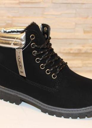e18ed6cb Ботинки женские зимние черные на шнуровке код с704, цена - 475 грн ...