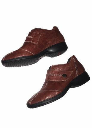 Зимние утеплённые кожаные ботиночки rieker