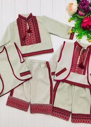 Набор вышиванка костюм