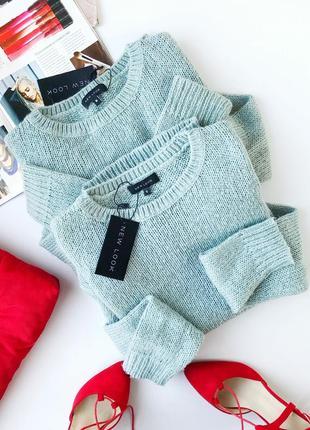 Ментоловый свитер с удлиненной спинкой new look