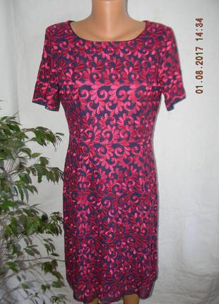 Нарядное платье с вышивкой phase eight