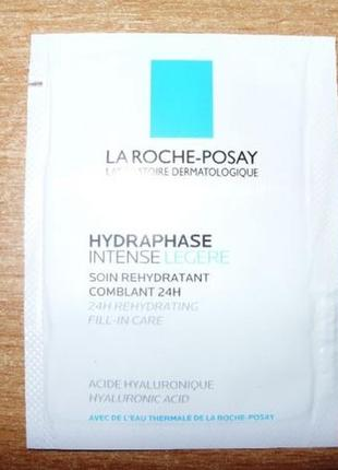 La roche posay hydraphase intense legere пробник.