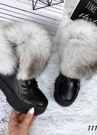 Зимние ботиночки из натуральной кожи с натуральным мехом песца. размеры с 36 по 40