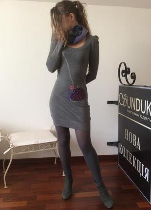R.derhy серое платье вязаный трикотаж с имитацией сумочки