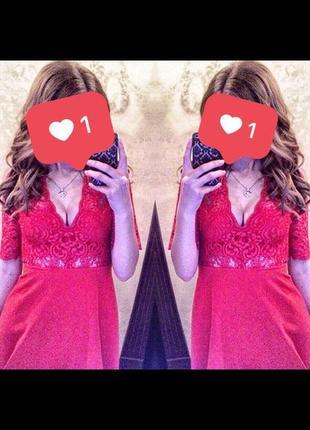 Плаття ( платье)