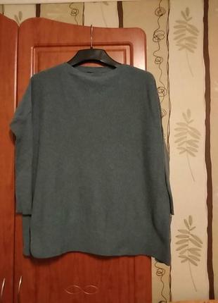 Шикарний светер
