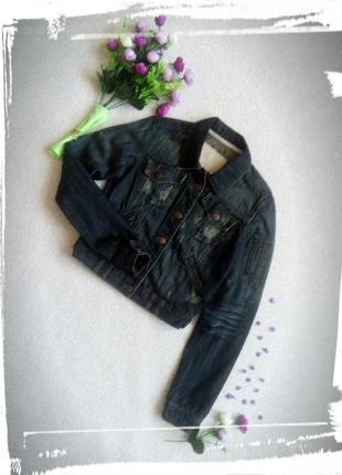 Джинсова куртка1