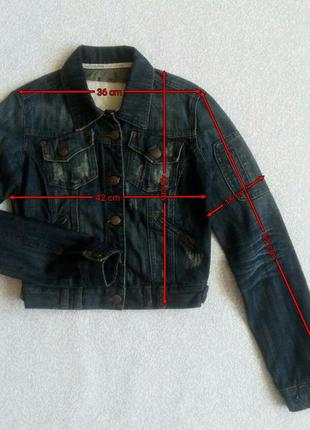 Джинсова куртка2