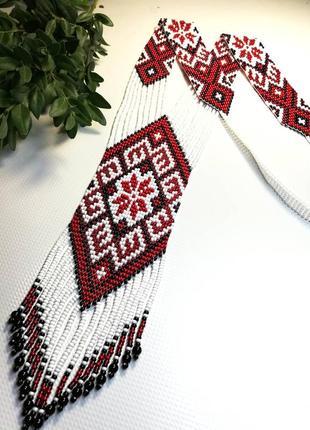 Гердан в украинском стиле
