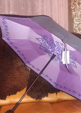 Зонт обратного сложения  антиветер