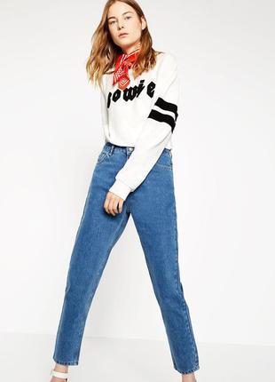 Стильные джинсы бойфренд с высокой посадкой 💣 mom jeans, момы, бойфренды .