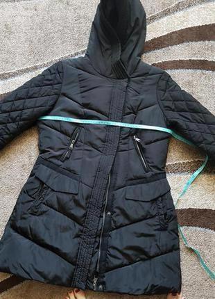 Классная куртка next