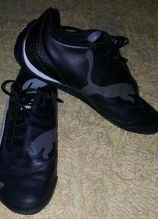 Оригинал.фирменные кроссовки-футзалки puma sport lifestyle