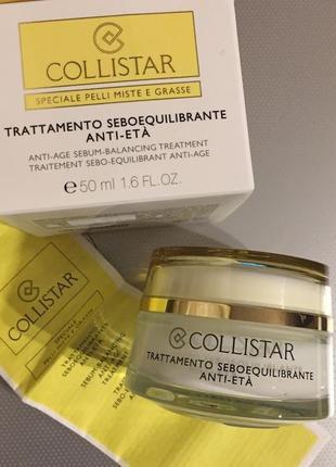 675грн/антивозрастной крем collistar для жирной и комбинированной кожи