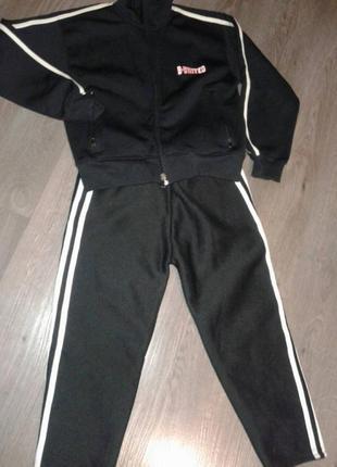 Теплая спорт кофта и брюки.6-9 лет.