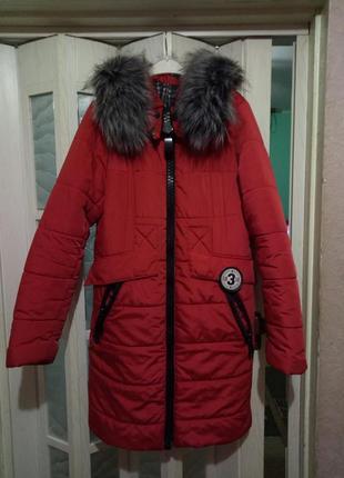 Зимняя курточка красная мех отстегивается