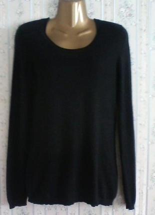 Кашемир с шелком, свитер, разм. 44, нюанс